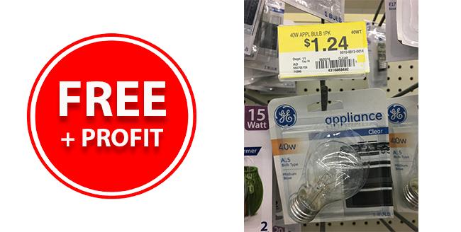 Ge bulb coupons